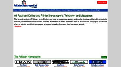 pakistaninewspaperlist.com - all pakistani urdu newspapers - online pakistan newspapers list  pk govt.approved online newspapers  تمام اردو اخبارات، پاکستانی اخبارات کے ساتھ ساتھ