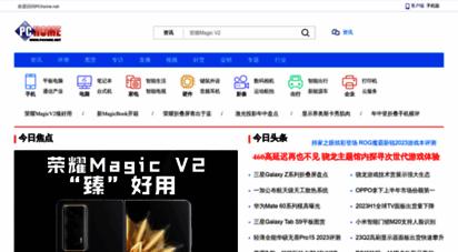 pchome.net - 电脑之家pchome.net - 互动时尚科技门户
