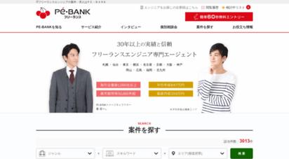 pe-bank.jp -