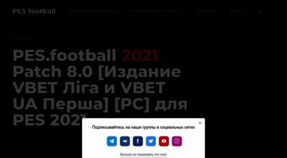 pesonline.com.ua - pes 2021, efootball pes 2020  pes.football