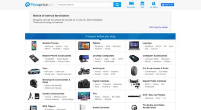 priceprice.com - priceprice.com - compare before you shop