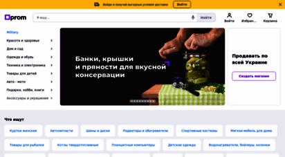 similar web sites like prom.ua