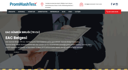 prommash-test.com -
