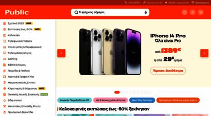 public.gr - public.gr: 1 για online αγορές για προϊόντα τεχνολογίας και ψυχαγωγίας