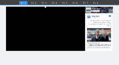 qanat.tv - qanat tv live