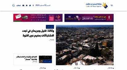 qudsnet.com