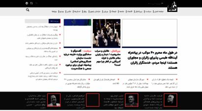 qudsonline.ir - قدس آنلاین  پایگاه خبری - تحلیلی