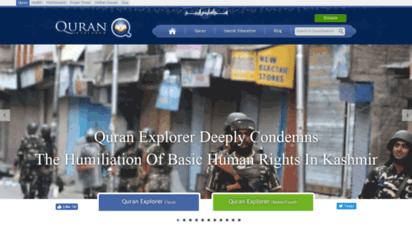 quranexplorer.com - quran - recite & listen quran online