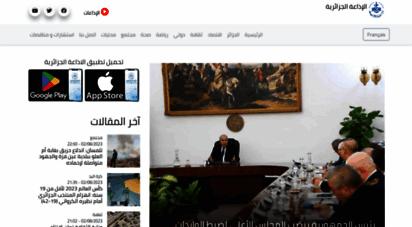 radioalgerie.dz - الإذاعة الجزائرية