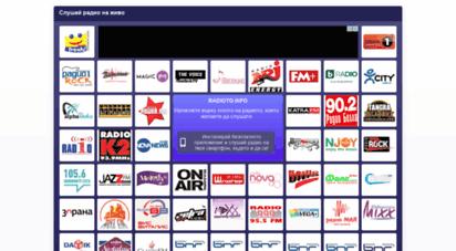 radioto.info - слушай радио на живо - radioto.info