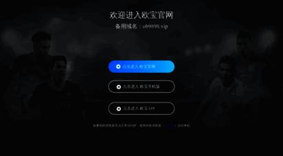 radyo54.com - radyo 54 - sakaryanın haber radyosu