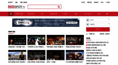 similar web sites like redspot.tv