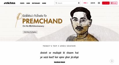 rekhta.org - urdu poetry, urdu shayari of famous poets - rekhta