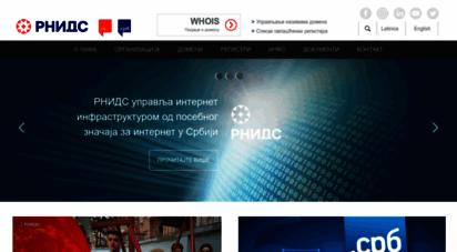 rnids.rs - почетна  регистар националног интернет домена србије