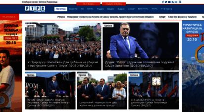 rtrs.tv - ртрс - радио телевизија републике српске