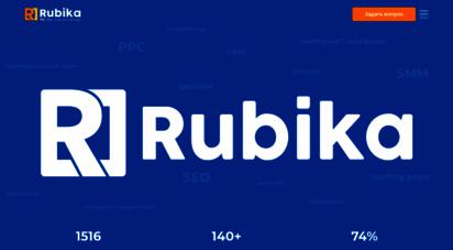 rubika.com.ua - создание сайтов харьков - rubika - заказать сайт в харькове