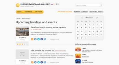 rusevents.info - russian holidays - events and holidays in russia