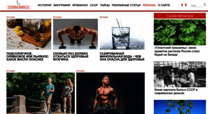 russian7.ru