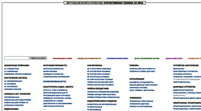 rw6ase.narod.ru