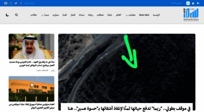 sabq.org
