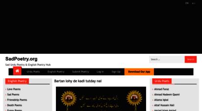 Welcome to Sadpoetry org - Sad Poetry | Urdu Poetry