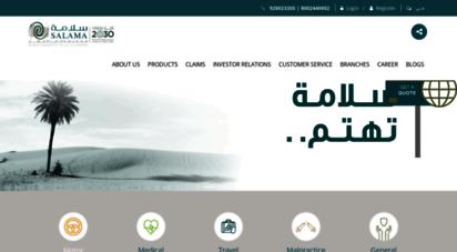 salama.com.sa - جميع الحقوق محفوظة لشركة إياك السعودية للتأمين التعاوني سلامة 200200 الصفحة الرئيسية