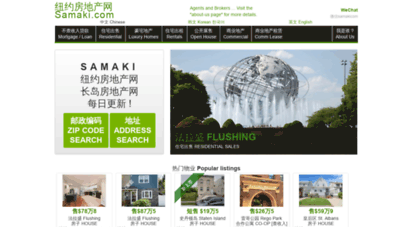 samaki.com - samaki  纽约房地产网  法拉盛房地产网
