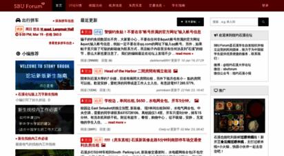 sbuforum.com - sbu forum