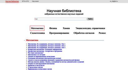 scask.ru