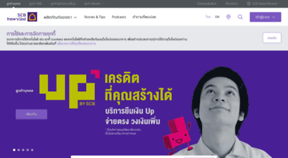 scb.co.th - ธนาคารไทยพาณิชย์ scb  หน้าหลัก - ลูกค้าบุคคล