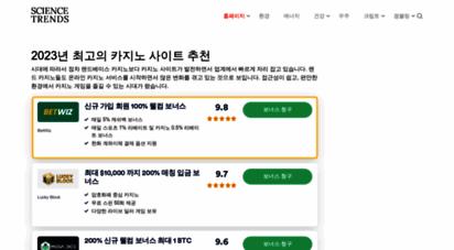 sciencetrends.com - science trends  explore more