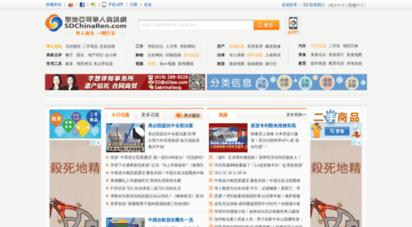 sdchinaren.com -