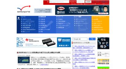 semiconportal.com -