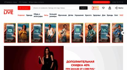 shoppinglive.ru - тв шоп интернет-магазин на диване теперь у вас дома, онлайн покупки товаров через интернет безопасно и быстро, тв-магазин shopping live / телемагазин шоппинг лайф