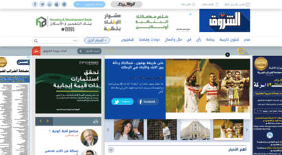 shorouknews.com - بوابة الشروق