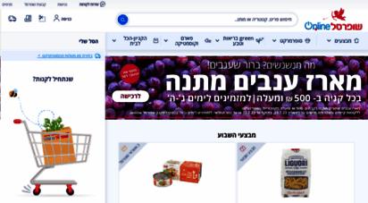 shufersal.co.il - שופרסל אונליין, קניות בסופר 24/7 האתר הרשמי  אתר הקניות באינטרנט הגדול בישראל - shufersal online  shufersal