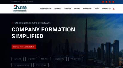 shuraa.com