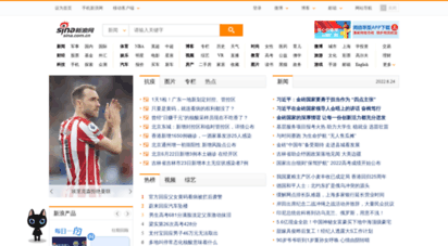 sina.com.cn - 新浪首页