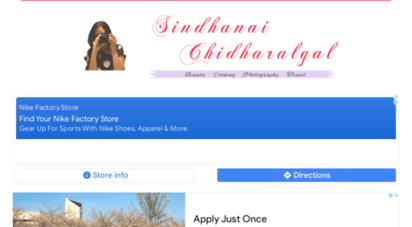 sindhanaichidharalgal.com - sindhanai chidharalgal