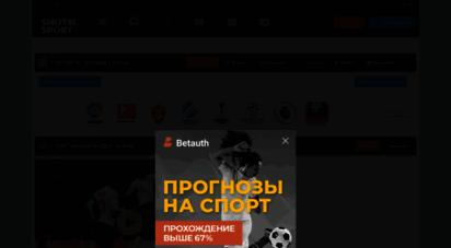 smotrisport.tv -