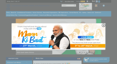 socialjustice.nic.in - home : ministry of social justice and empowerment - government of india