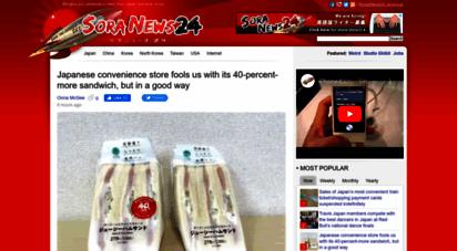 soranews24.com