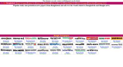 starbangladesh.com