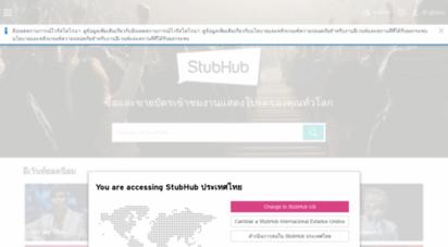 stubhub.co.th -