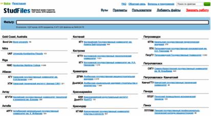 studfile.net - файловый архив для студентов. studfiles