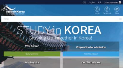 studyinkorea.go.kr
