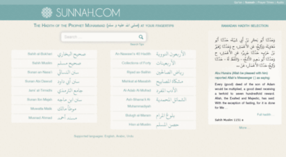 sunnah.com - sunnah.com - sayings and teachings of prophet muhammad صلى الله عليه و سلم