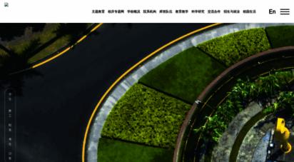 szu.edu.cn - 深圳大学