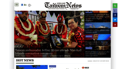 taiwannews.com.tw - taiwan news online - breaking news, politics, environment, immigrants, travel, and health