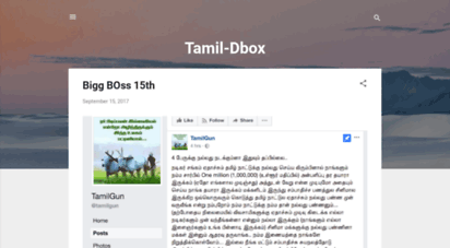 tamil-dbox.blogspot.com